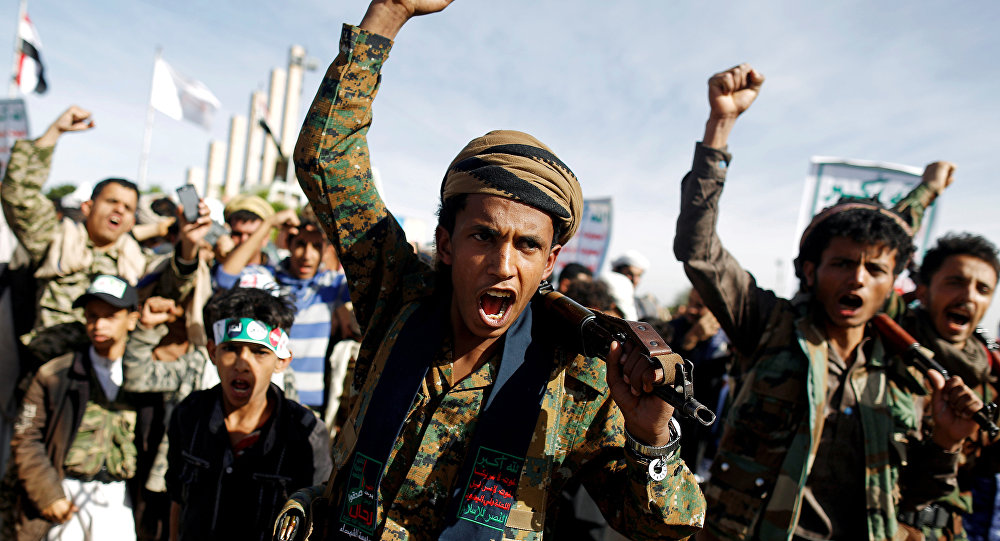 Photo of إسقاط طائرة استطلاع سعودية في اليمن