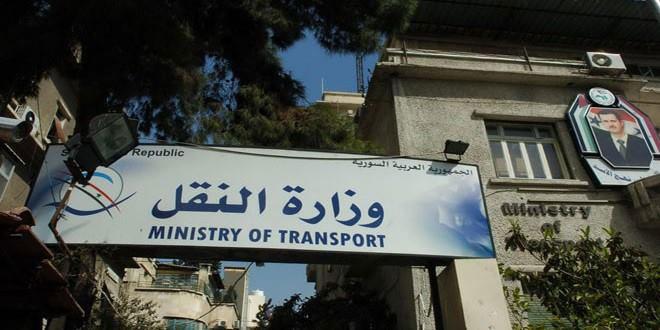 "Photo of النقل تطلق نسخة تجريبية لبرنامج ""إدارة المعاملات المركزي"