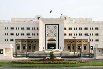 Photo of مجلس الوزراء يقر الدليل النموذجي لمديريات التنمية الإدارية