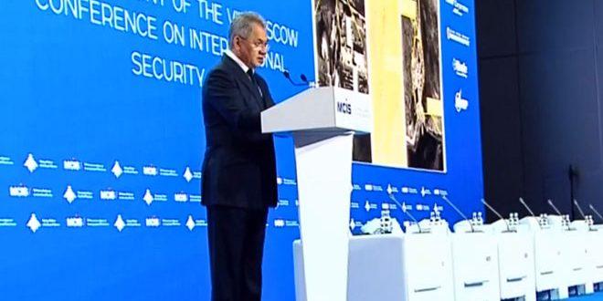 "Photo of ""مؤتمر موسكو للأمن الدولي"".. الأولوية لمحاربة الإرهاب"