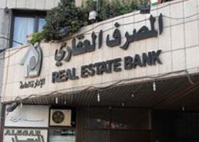 Photo of اتفاقية بين المصرف العقاري والإسكان العسكري لتمويل مشروع إسكاني متكامل