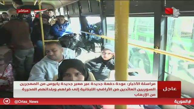 Photo of More displaced Syrians head back to Syria coming from Lebanon