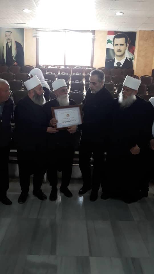 Photo of شهادة شكر من مشايخ صحنايا لأهلنا بالجولان السوري المحتل