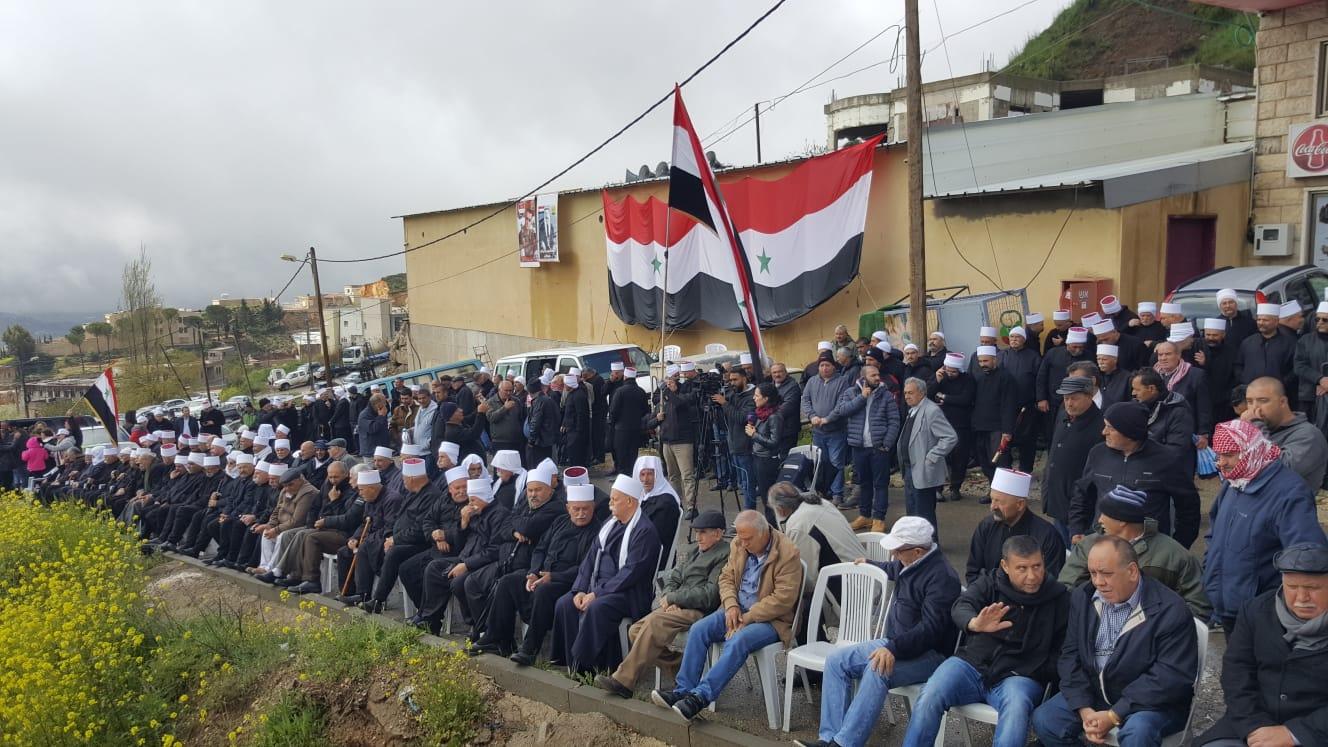 Photo of بالصور – احتفال جماهيري لأهلنا بالجولان السوري  المحتل بالذكرى ٧٣ لعيد الجلاء