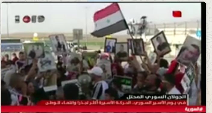 Photo of الجولان السوري المحتل في يوم الأسير السوري.. الحركة الأسيرة أكثر تجذراً و انتماءً