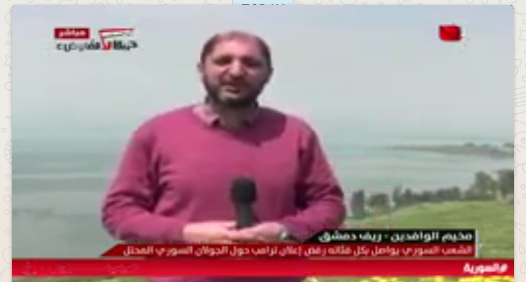 Photo of المراسل عطا فرحات من ضفاف بحيرة طبريا بالجولان المحتل