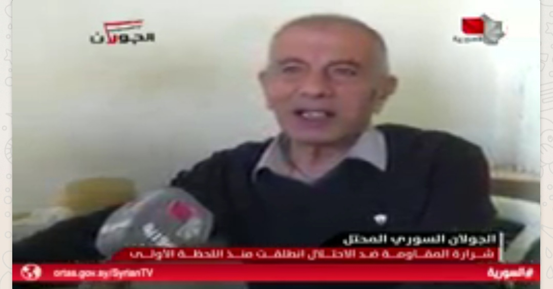 Photo of تقرير التلفزيون السوري- ماجد أبو جبل أول اسير سوري بسجون الاحتلال