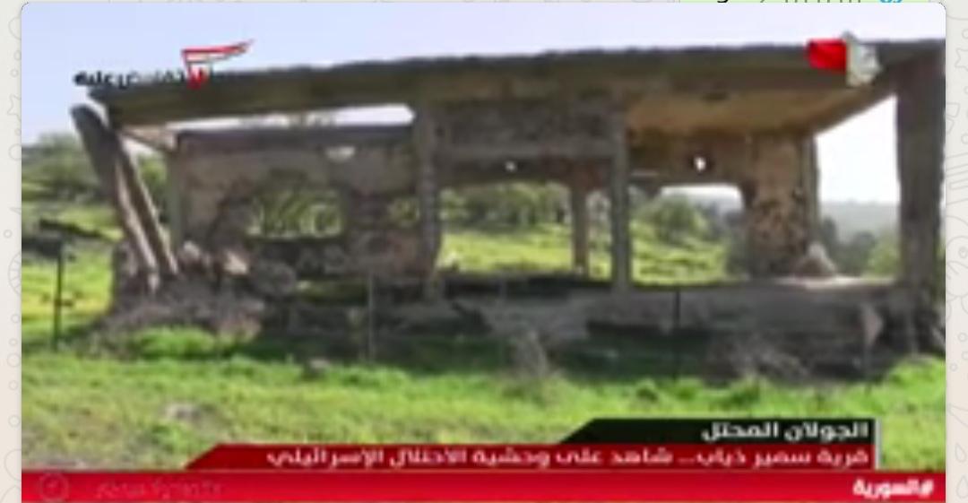 Photo of تقرير التلفزيون السوري- قرية سير ذياب بالجولان المحتل شاهد على وحشية الاحتلال الاسرائيلي