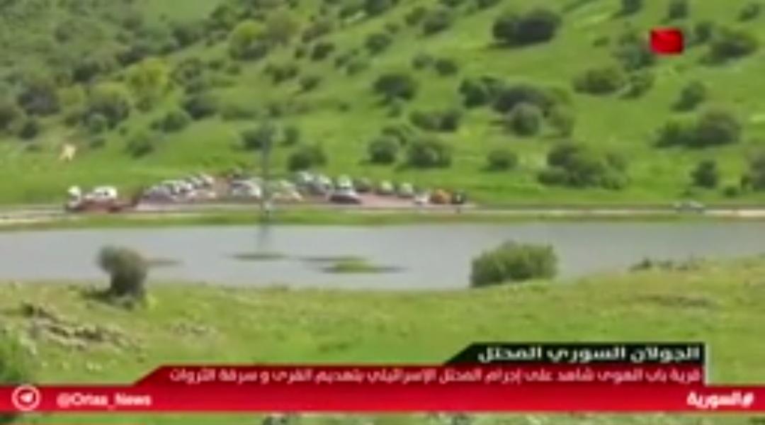 Photo of تقرير التلفزيون السوري- قرية باب الهوى شاهد على إجرام الاحتلال الاسرائيلي