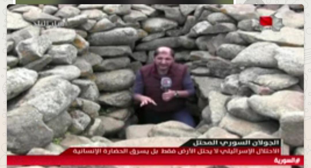 Photo of الاحتلال الاسرائيلي لا يحتل الارض فقط بل يسرق الحضارة الانسانية(تقرير التلفزيون السوري)