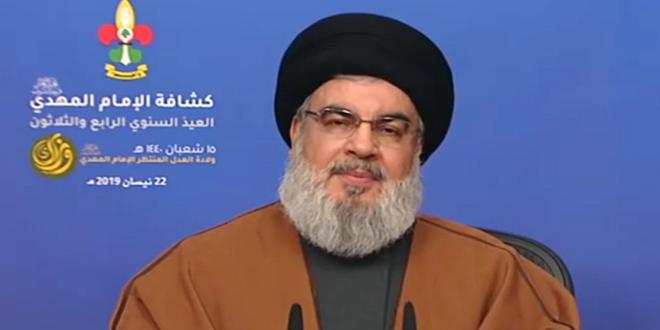 Photo of السيد نصر الله: ما فشلوا بتحقيقه في سورية عبر الإرهاب يحاولون تنفيذه عبر الحصار الاقتصادي