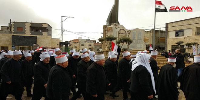 Photo of أهالي الجولان المحتل: متمسكون بالهوية السورية ونرفض قرار الاحتلال إقامة مستوطنة جديدة على أرضنا