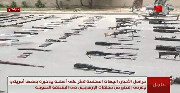 Photo of Authorities find weapons and ammunition in the southern region