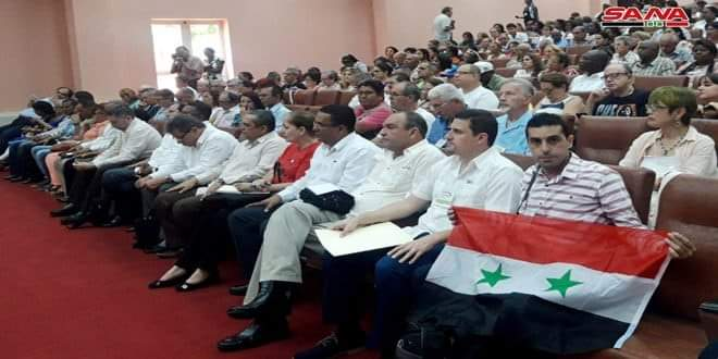 Photo of International Seminar for Peace and Abolition of Foreign Military Bases kicks off in Cuba with participation of Syria