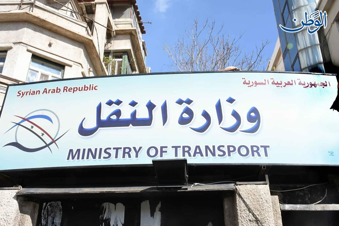 Photo of النقل: إجراء جديد يهم مالكي السيارات 