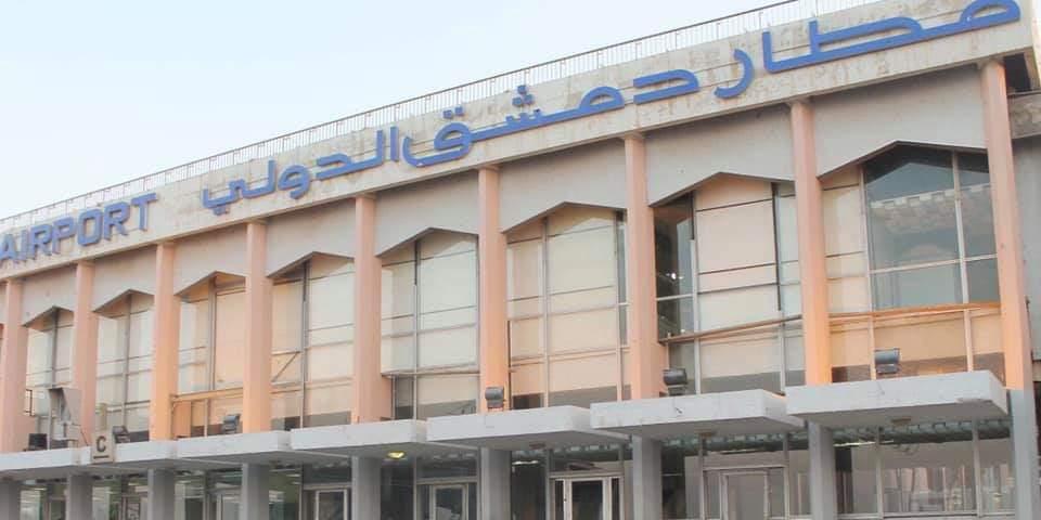 """Photo of وزارة النقل تنفي استثمار """"مطار دمشق الدولي"""" من قبل روسيا"""