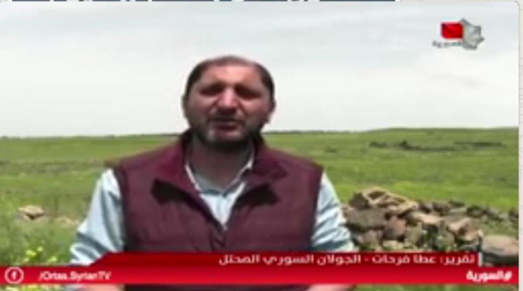 Photo of الاحتلال الاسرائيلي يهجر أهالي قرية الفرن ويحولها إلى منطقة عسكرية مغلقة ( تقرير التلفزيون السوري)