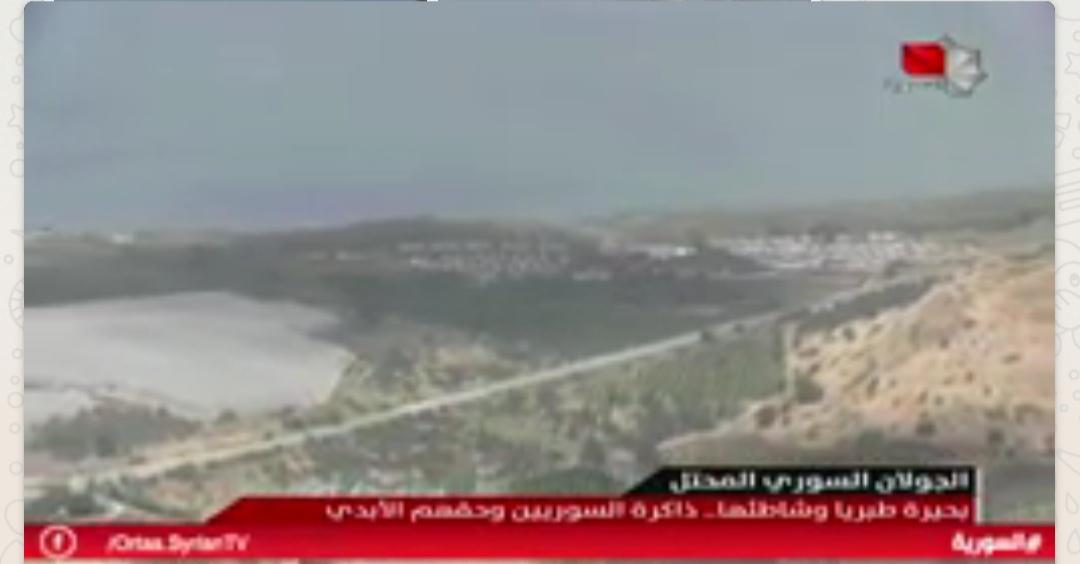 Photo of (تقرير التلفزيون السوري) – بحيرة طبريا وشاطئها ذاكرة السوريين وحقهم الأبدي