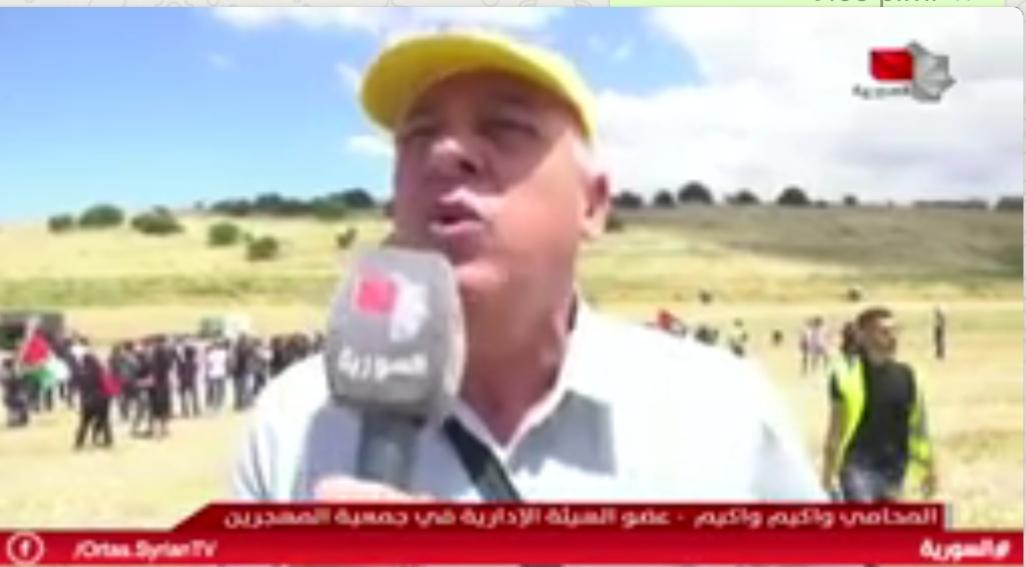 Photo of تقرير التلفزيون السوري- مشاركة واسعة بمسيرة العودة الـ٢٢ الي قرية خبيزة المهجرة بفلسطين المحتلة