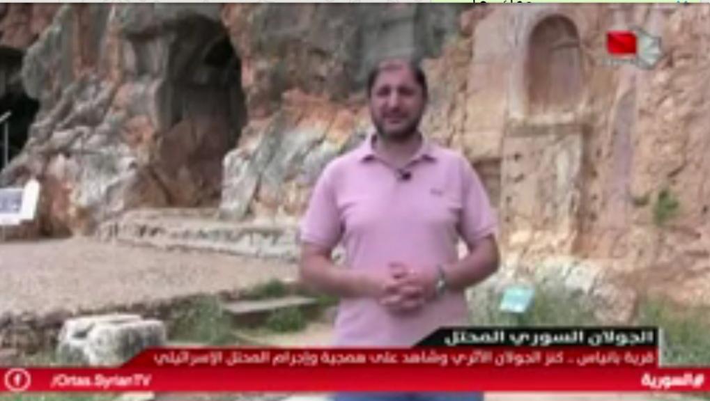 """Photo of تقرير التلفزيون السوري- """"قرية بانياس"""" كنز الجولان الأثري وشاهد على همجية المحتل الاسرائيلي"""