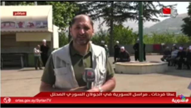 Photo of أبناء الجولان السوري المحتل يبدؤون إضراباً عاماً رفضاً لمشروع المراوح (تقرير التلفزيون السوي)