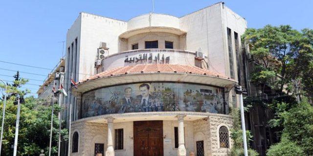 وزارة التربية السورية العام الدراسي لن ينتهي و دراسة متكاملة فيما يتعلق بالصفوف الانتقالية