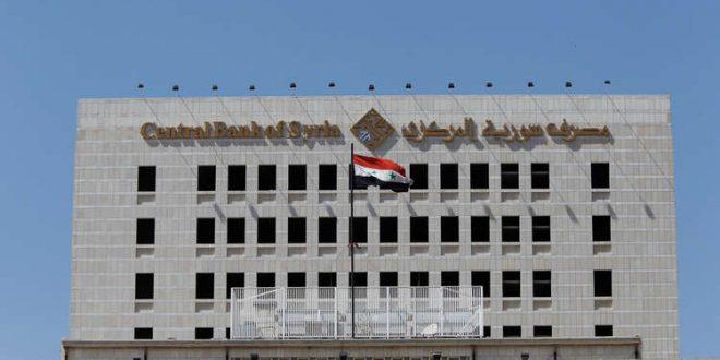 Photo of تبريرات المركزي عن ارتفاع سعر الدولار في سوريا