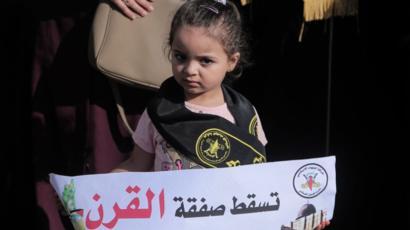 """Photo of """"صفقة القرن"""": هل يضحي مؤتمر البحرين بحقوق الفلسطينيين لحساب إسرائيل؟"""