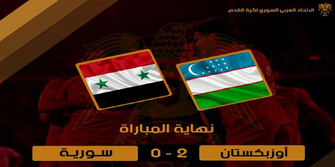 Photo of منتخب سورية لكرة القدم يخسر أمام نظيره الأوزبكي ودياً