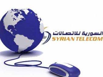 """Photo of تفعيل خدمة """"الفايبر نت المنزلي"""" في اللاذقية"""