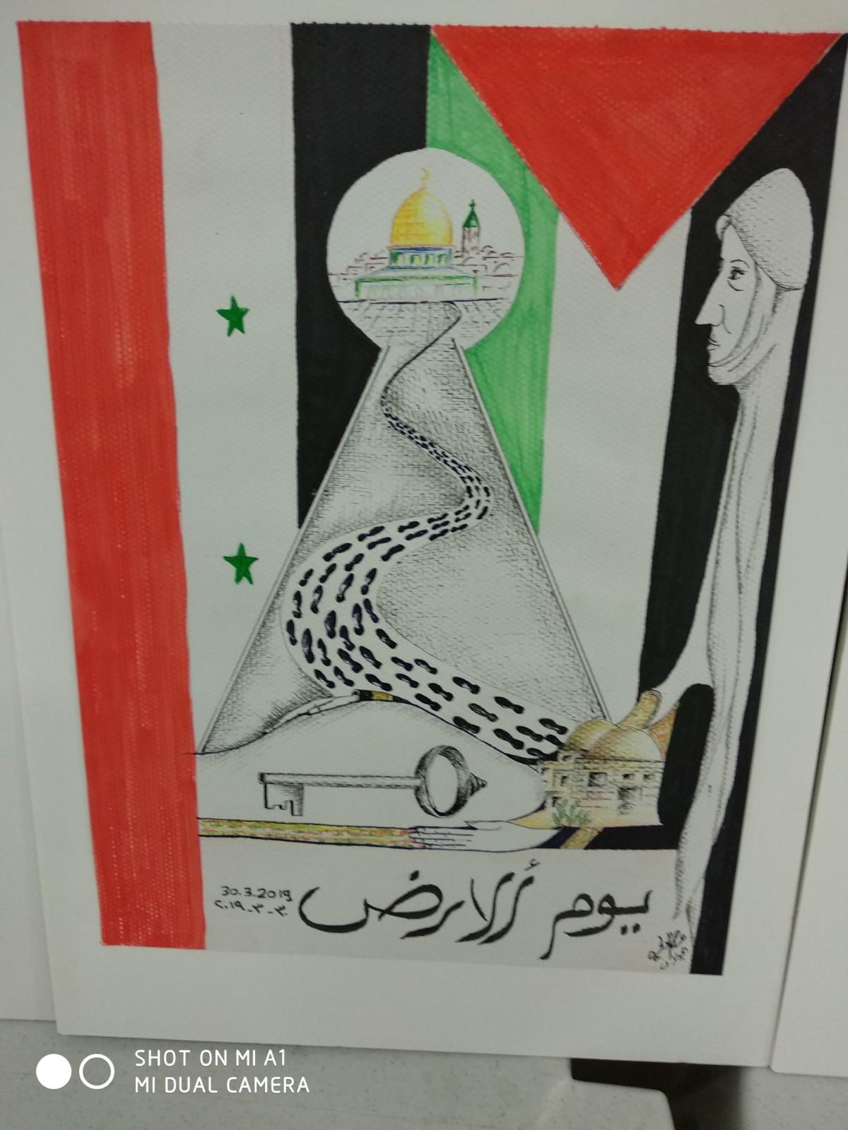 """Photo of """"من حيفا هنا دمشق"""" معرض فني للاسير المحرر عاصم الولي"""