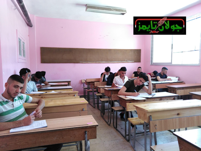 Photo of ٧٤٧٨ طالباً و طالبةً قدموا اليوم امتحان شهادة التعليم الأساسي في محافظة السويداء
