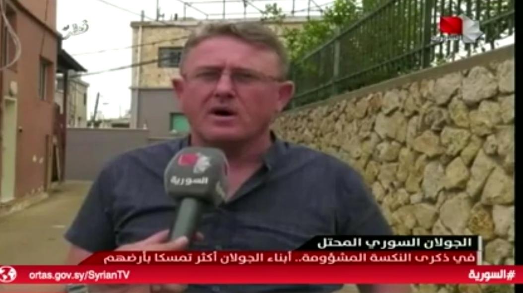 Photo of تقرير التلفزيون السوري- بذكرى النكسة المشؤومة ابناء الجولان أكثر تمسكاً بأرضيهم