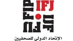 Photo of الاتحاد الدولي للصحفيين يطالب بالإفراج عن الصحفي محمد توفيق الصغير مراسل الإخبارية السورية