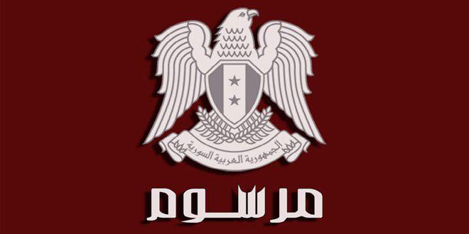 """Photo of دعم رئاسي لـ """"جريح الوطن"""""""
