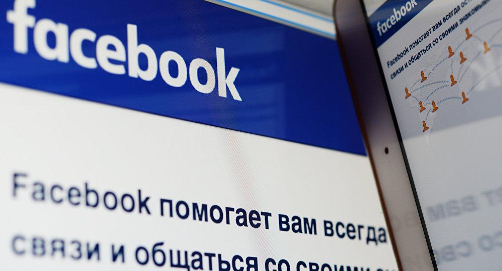 ابداع سوري… فيسبوك يكافئ طالبا سوريا لاكتشافه ثغرة أمنية خطيرة