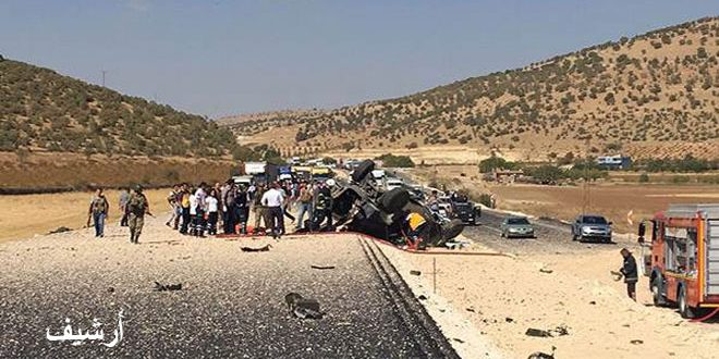 Photo of هجوم مسلح جنوب تركيا