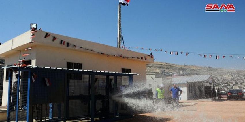 Photo of تدشين المرحلة الثالثة لمشروع مياه الربوة