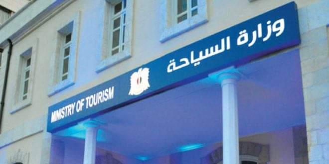 Photo of السياحة تعلن أسماء الناجحين بالاختبار العملي للفئات الثالثة والرابعة والخامسة