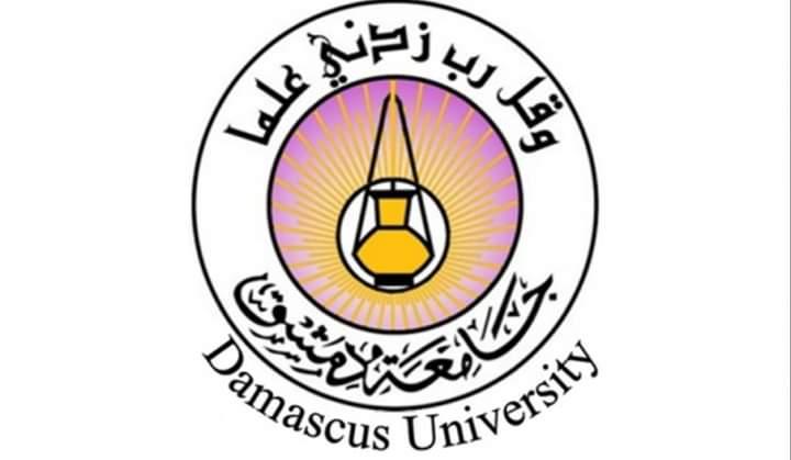 Photo of جامعة دمشق تحدد مواعيد وشروط التقدم لامتحانات الدورة الصيفية