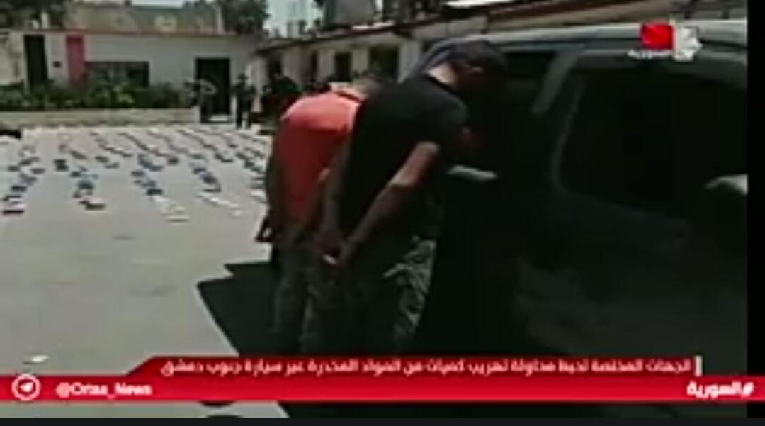 Photo of ضبط كمية كبيرة من الحشيش المهرب من حمص الى السويداء