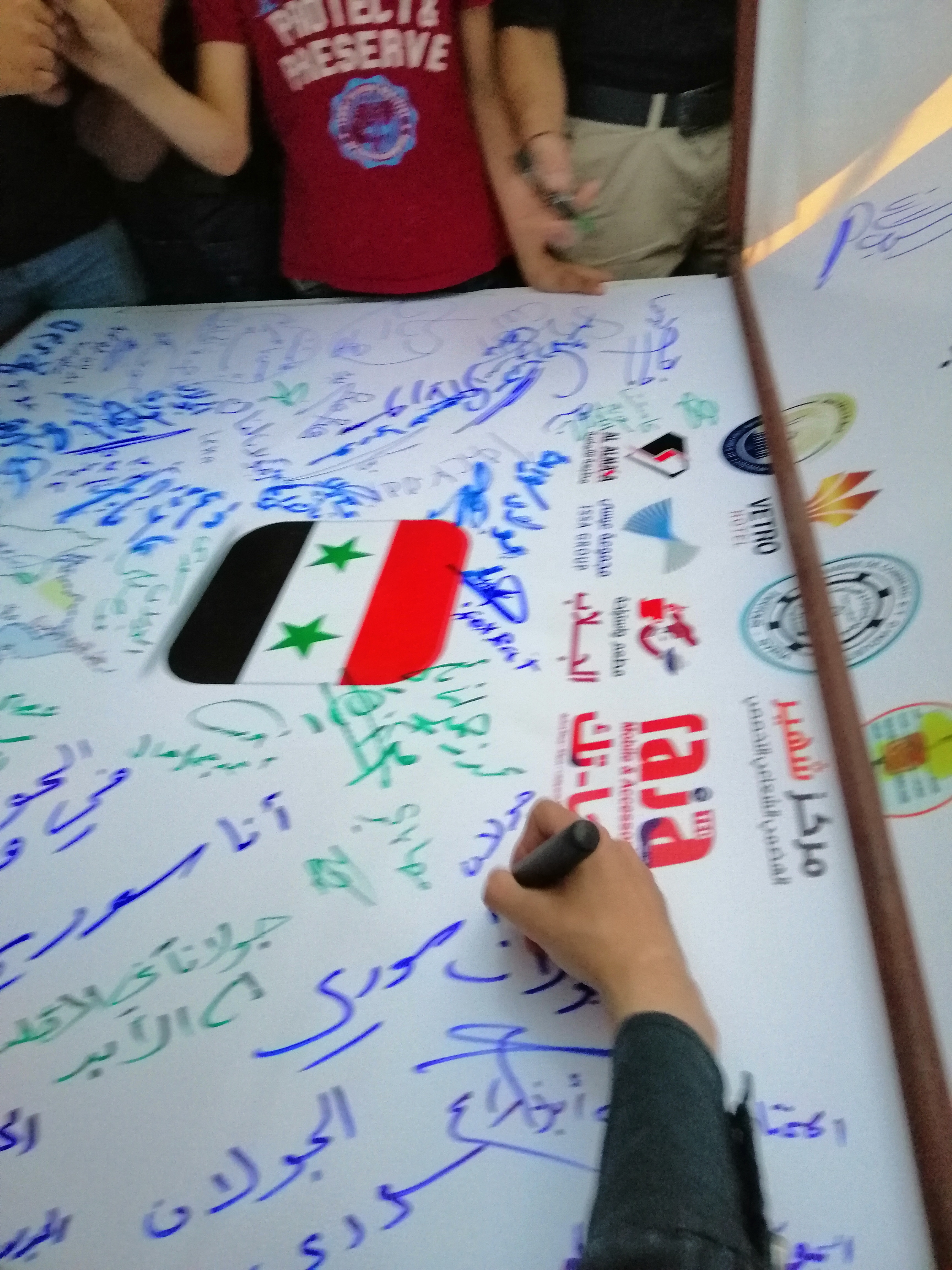 "Photo of من دمشق… ""الجولان عربي سوري"" (صور)"