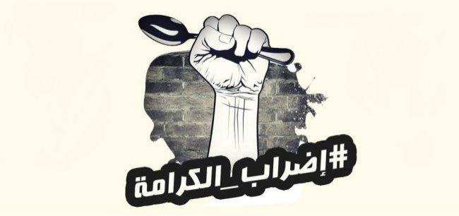 Photo of الاسرى الاداريون.. نزيف من أعمارنا