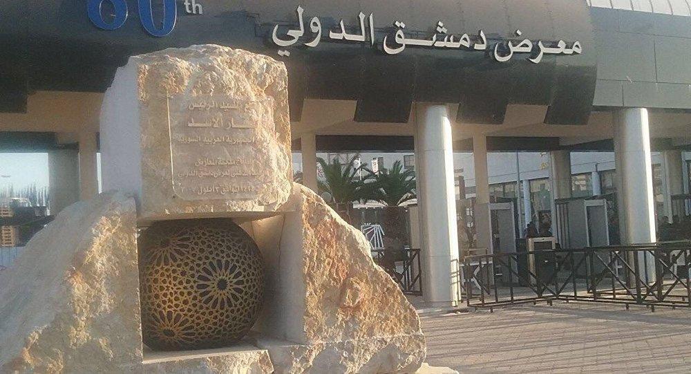 "Photo of موسكو تُدين التصريحات الامريكية بشأن ""معرض دمشق الدولي"""