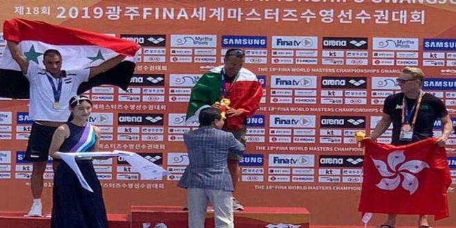 Photo of فضية لسوريا في بطولة العالم للمسافات الطويلة لفئة الماسترز في كوريا الجنوبية