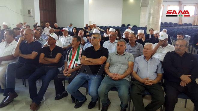 Photo of أهلنا في الجولان: نثق بحتمية تحرير كامل الجولان بهمة وبطولات الجيش