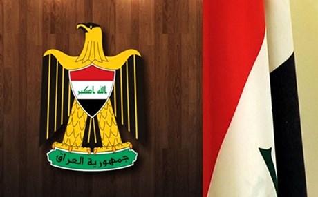 """Photo of الرئاسة العراقية: ضربات إسرائيل على """"الحشد الشعبي"""" اعتداء سافر"""