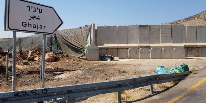 الاحتلال الاسرائيلي يُغلق الطريق المؤدية الى قرية الغجر حتى اشعار اخر (صور)