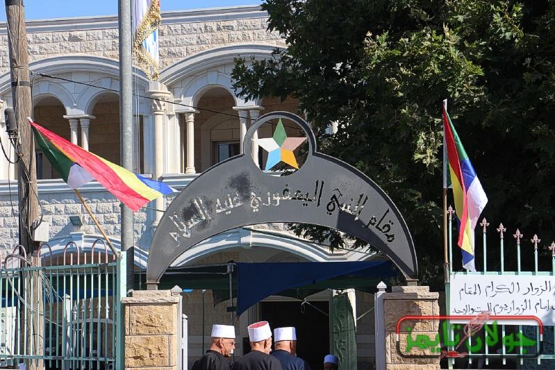 Photo of زيارة سيدنا اليعفوري  تتحول لمطالبة شعبية بايقاف مشروع المراوح في الجولان