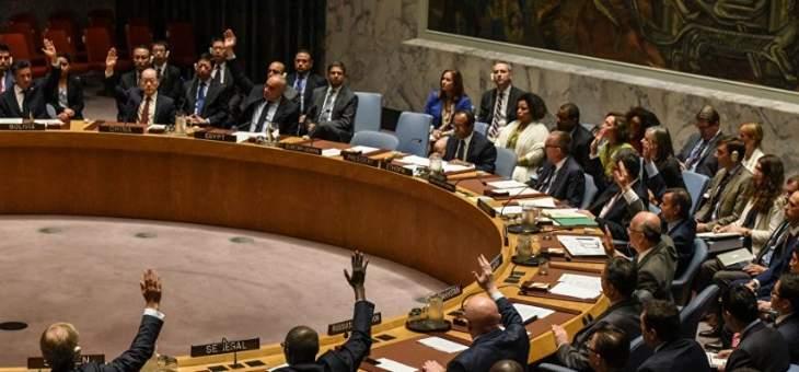 Photo of مجلس الأمن الدولي يلغي جلسته حول سوريا بسبب الحالة الصحية لبيدرسن